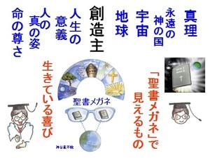 kagami_yo5.jpg