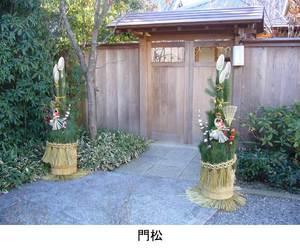 moromoro_shukyo_10.jpg