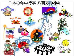 moromoro_shukyo_2.jpg