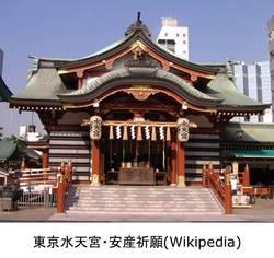 moromoro_shukyo_4.jpg