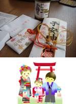 moromoro_shukyo_5.jpg