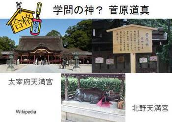 moromoro_shukyo_6.jpg