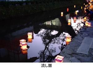moromoro_shukyo_12.jpg