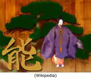 nihonjin_shiseikan_2.jpg
