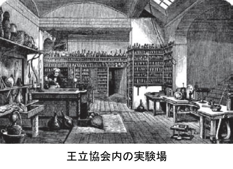 Faraday_7.jpg