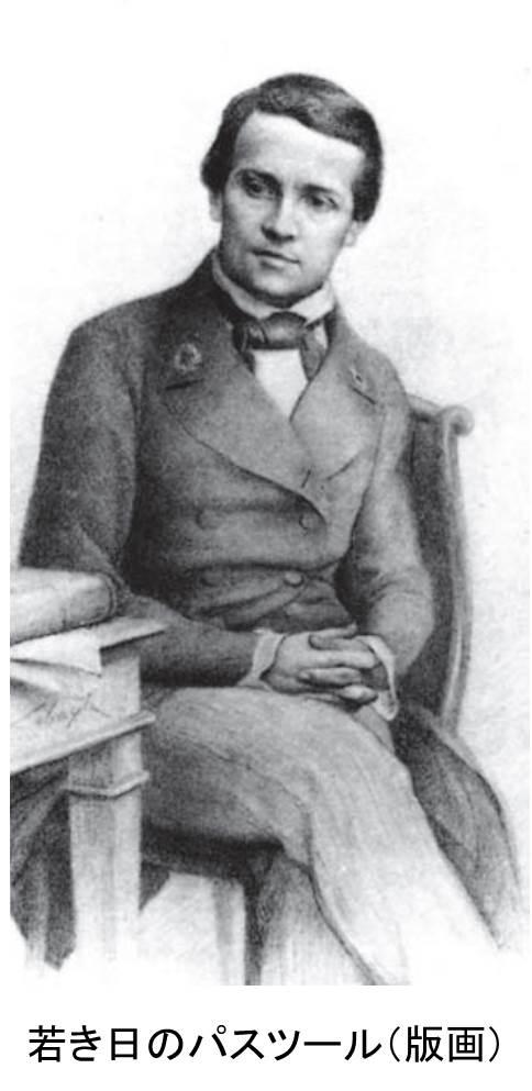 Pasteur_1sthalf_3.jpg