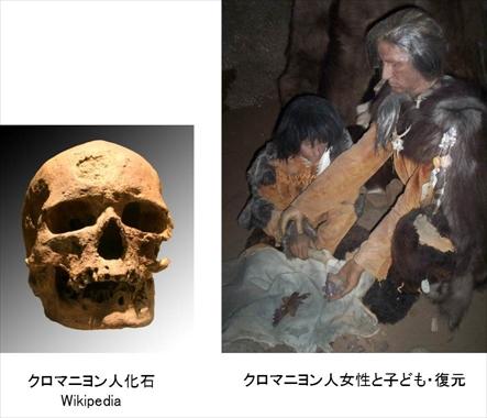 chukangata_kaseki_13.jpg