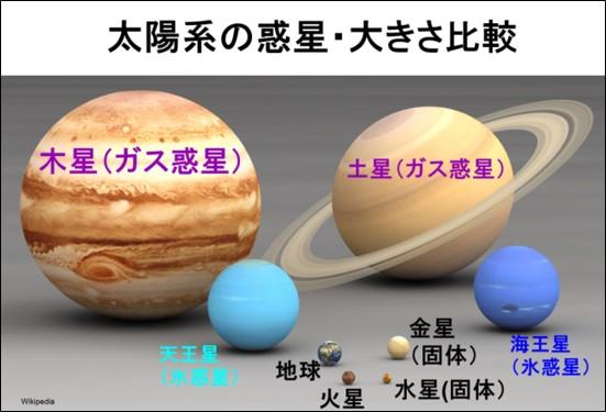 creation_4day_1_16.jpg