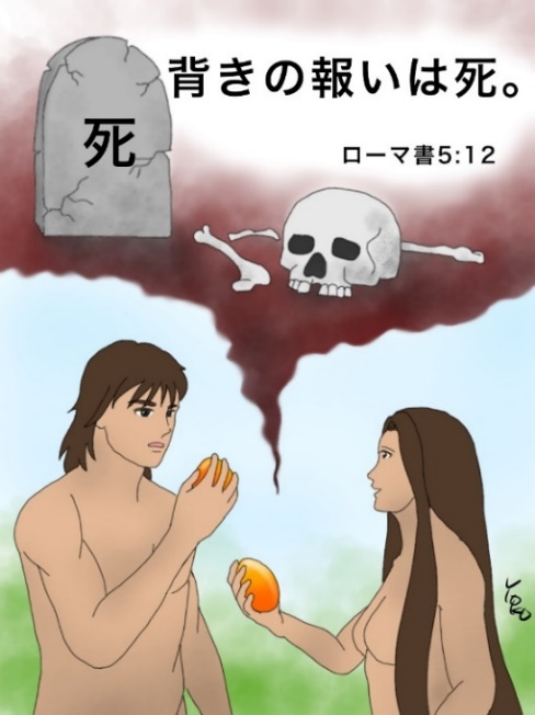 kinomiwo_tabetadake_09.jpeg