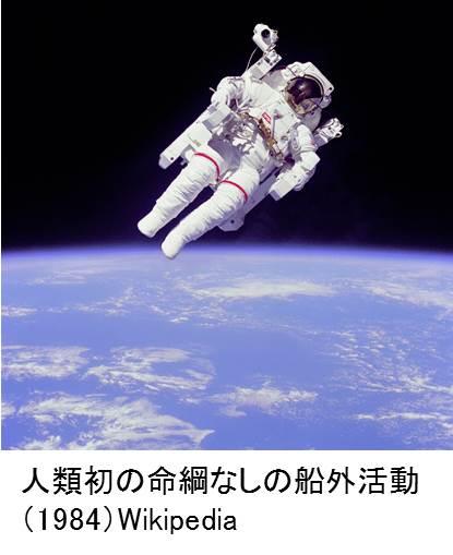 mizuno_wakusei_1.jpg