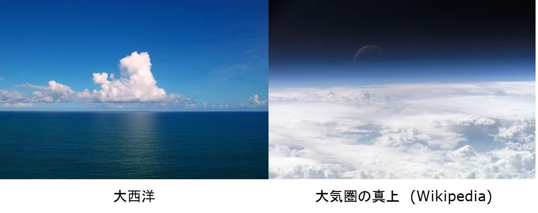 mizuno_wakusei_5.jpg