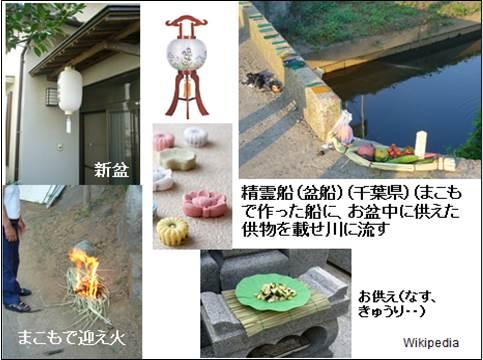 moromoro_shinkou_1.jpg