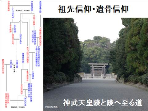 moromoro_shinkou_4.jpg
