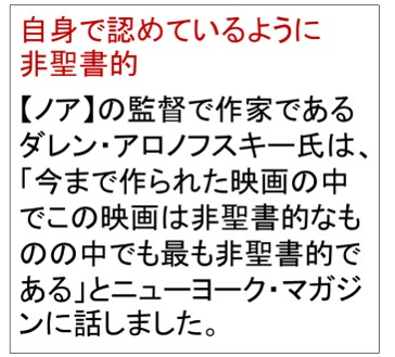 noah_11_1.jpg