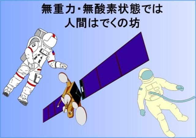 taiki_sosei_1.jpg