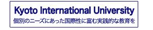 京都インターナショナルユニバーシティー